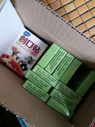彼迪 法莫替丁片 24片 三盒装 晒单图