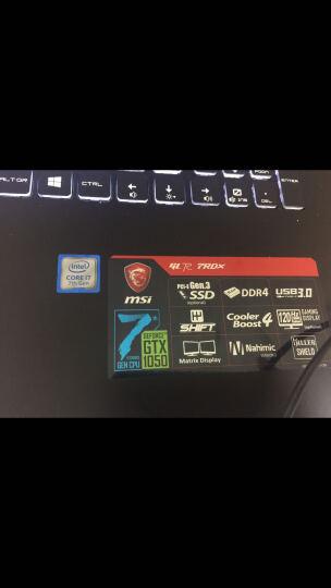 微星(MSI)GL72 7RDX-623CN 17.3英寸游戏笔记本电脑(i7-7700HQ 8G 1T+128GSSD GTX1050 4G WIN10)黑 晒单图