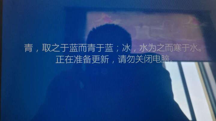 华为MateBook 12英寸平板电脑二合一M5轻薄触屏 商务办公笔记本 M7 8G 256G钛银灰/蓝色键盘 官方标配+原装拓展坞 晒单图