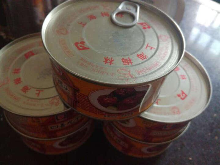 梅林(MALING)上海特产梅林午餐肉罐头 方便速食罐头肉 猪肉罐头即食火锅食材 四喜丸子狮子头肉圆罐头280g*5罐 晒单图
