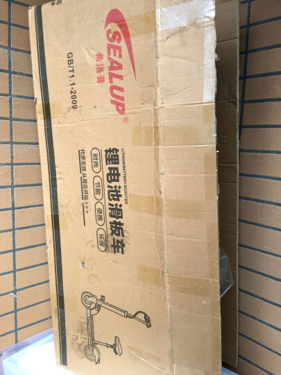 希洛普(SEALUP) 锂电池折叠迷你电动车 城市便携电瓶车自行车  电动滑板车 可折叠电动车电瓶车 三避震15.4AH升级款50-60公里 晒单图