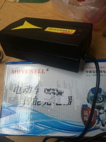 【京东快速配送】Movewell 智能电瓶车电动车充电器48V12AH 48V20AH 72V20AH通用T型口 晒单图