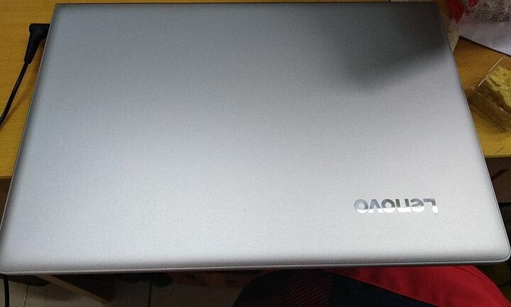 联想笔记本超极本 Ideapad330-15 C 酷睿i3 i5手提商务办公家用超轻薄笔记本电脑 办公专用:I3-7100U 4GB 500GB 2G独显 Win10系统 全尺寸键盘 晒单图