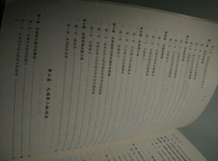 2015华图·四川省公务员录用考试专用教材:面试技巧·真题·热点三合一(最新版) 晒单图
