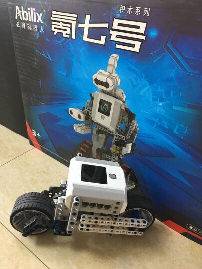 能力风暴Abilix 氪C系列传感器配件包A2 升级拓展零件包 摄像头/超声/颜色/灰度/碰撞件传感器/连接线 晒单图