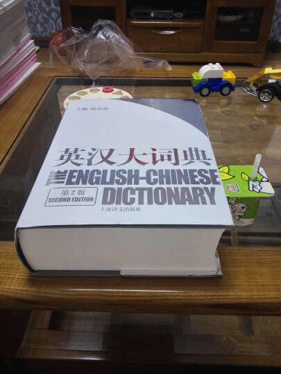 新英汉小词典(第4版) 晒单图