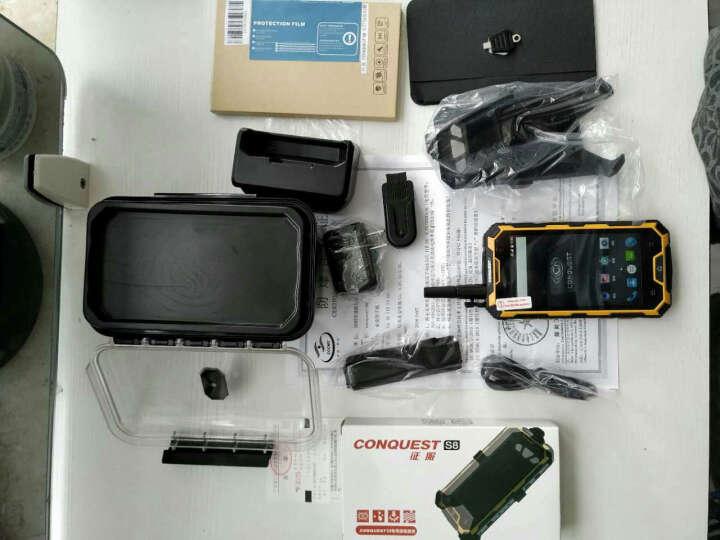 CONQUEST 征服 S8 硬件对讲二类本安全网通4G本质安全型工业三防智能防爆手机 黄色 晒单图