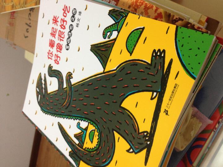 你看起来好像很好吃 全7册3-6岁平装绘本最爱的是我 我是霸王龙 永远爱你宫西达也恐龙系列恐龙书 晒单图