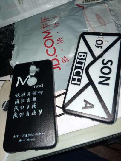 moweisi磨砂硅胶防摔手机壳手机套金立S9 收音机 晒单图