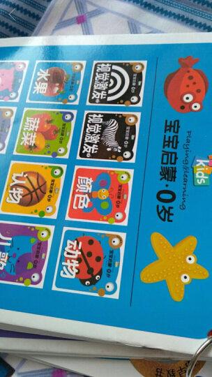 宝宝启蒙0岁-视觉激发、动物、儿歌、颜色、蔬菜、水果、亲子故事、童谣、认物(套装共10册) 晒单图
