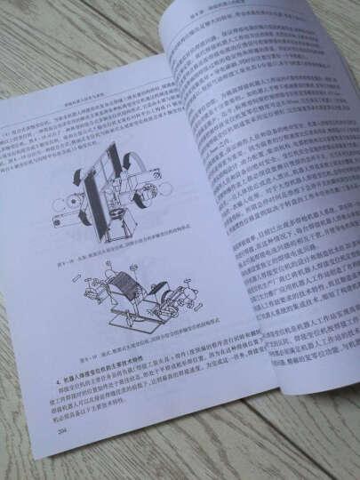 焊接机器人技术与系统 晒单图