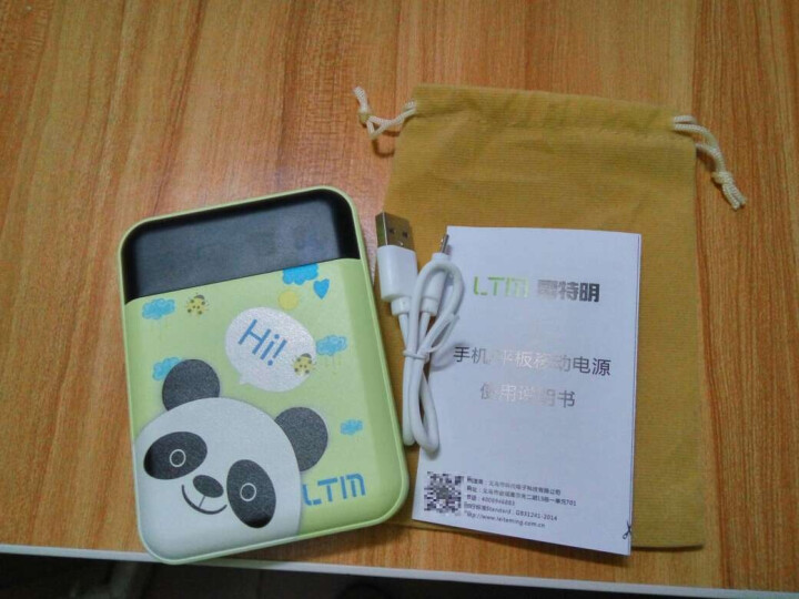 LTM雷特明 10000毫安充电宝超薄小巧移动电源可爱卡通 大容量手机通用快充LED显示 纯绿版 晒单图