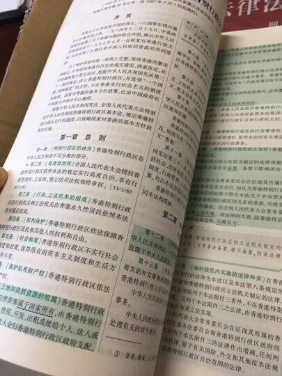 2017年司法考试指南针法律法规汇编·指南针法条攻略(套装共8册) 晒单图