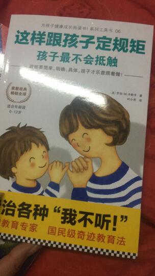 心理学与生活(中文版 第16版) 晒单图