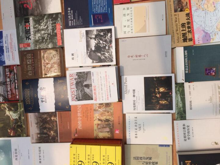 中东战争海湾战争 中东黑血/中东战争史/中东的战争与和平 中东战争全史 海湾战争书 晒单图
