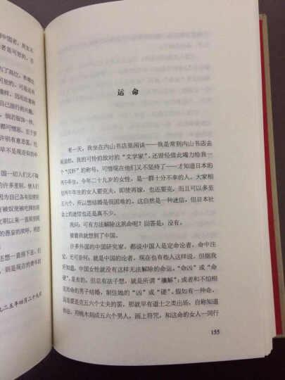 中外文学名著典藏系列·1984 晒单图