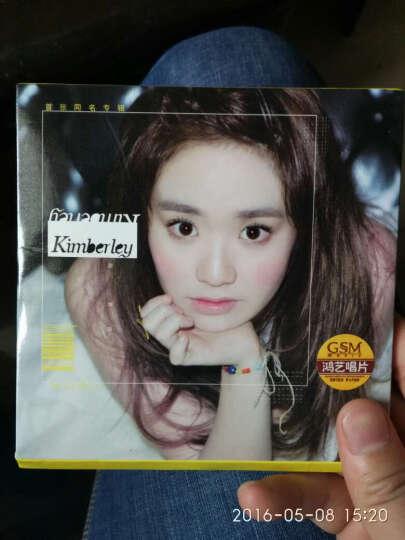 陈芳语:Kimberley首张同名专辑(CD) 晒单图