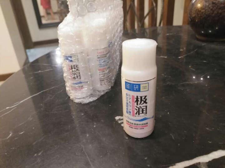 【专柜行货直供带中文】曼秀雷敦 肌研极润保湿面膜10片 晒单图
