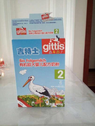 顺丰包邮 吉特士Gittis婴幼儿配方有机奶粉 盒装 一二三段进口奶粉 一段新生儿有机奶粉 晒单图