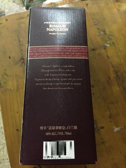 三得利(Suntory) 洋酒 雷慕 法国 白兰地 700ml 晒单图