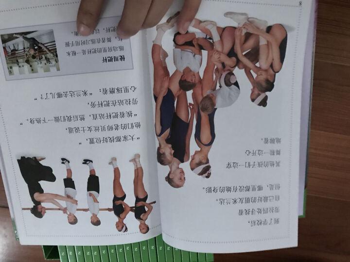 DK儿童目击者·第2级·开始独立阅读(4岁-7岁)(套装全20册) 晒单图