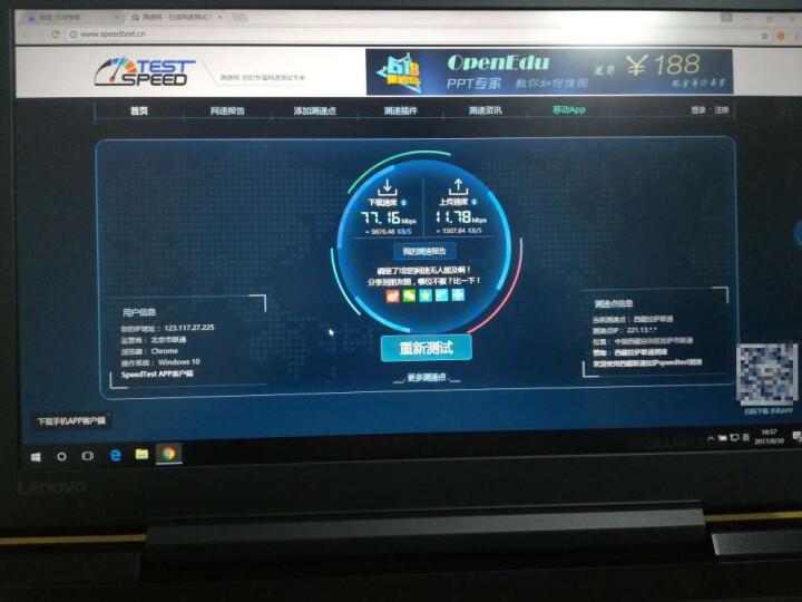 联通(unicom) 北京联通 宽带新装 光纤包年套餐 个人用户 单宽带竣工当月按天计费 郊区4M/100M 60个月 晒单图
