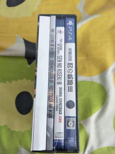 索尼(SONY) 英雄传说 闪之轨迹3 日文 PS4游戏主机专用 盒装正版 限定版 晒单图