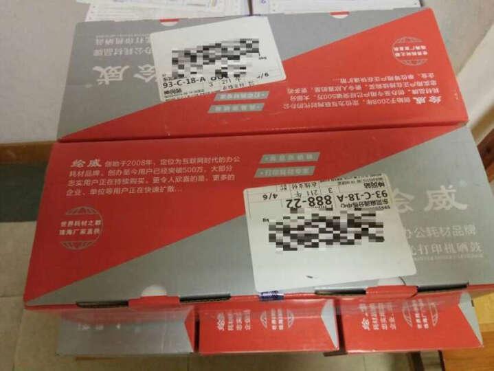 绘威 HW-Q2612A 12A 印象系列3支装硒鼓(适用惠普HP 1010 1018 1020plus M1005 佳能LBP2900+ FX-9 MFP) 晒单图