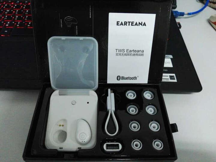 MOOV i7 双耳蓝牙耳机 运动隐形迷你耳机 接听电话 安卓苹果通用双声道重低音耳塞 情侣款 黑白天使 晒单图