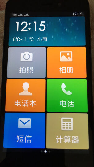 小米 红米 4A 全网通 2GB内存 16GB ROM 深空灰 移动联通电信4G手机 双卡双待 晒单图