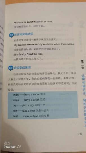 英语阅读我不怕:美国学生都在用的阅读方法 晒单图
