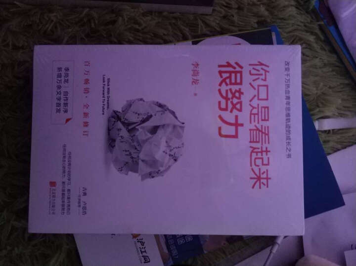 沪江书系·沪江网校热销课程·外企敲门砖:闯过英语面试关 晒单图