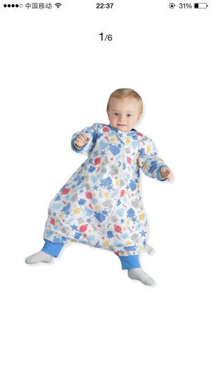 米乐鱼 婴儿睡袋抱被新生儿童宝宝秋冬防踢被3段历险太空70*48cm 晒单图