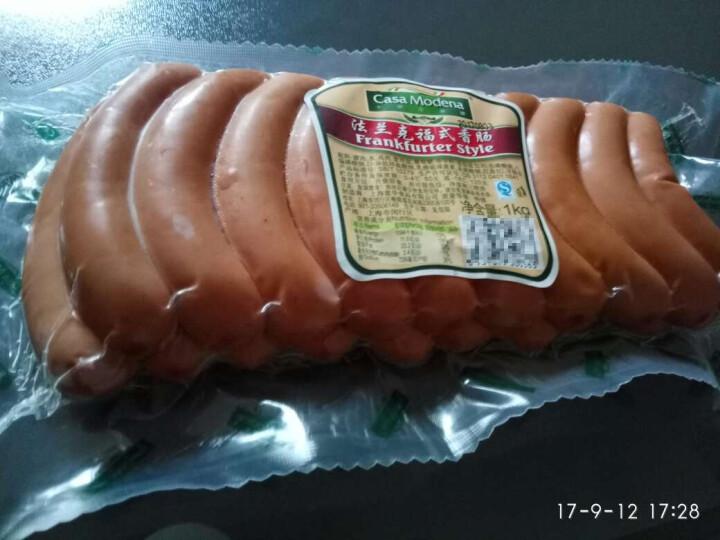 ISU意口艺脍法兰克福香肠烧烤热狗肠1kg/袋冷藏熟食全程冷链 晒单图