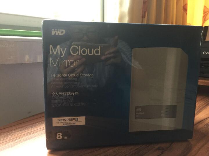 西部数据(WD) My Cloud Home Duo 个人云存储设备 NAS 玩客云存储 16TB 晒单图