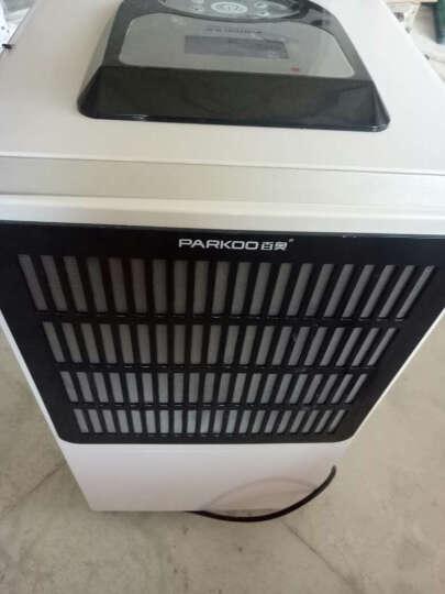 百奥(PARKOO)除湿机/抽湿机 除湿量58升/天 适用面积29-115平方米 噪音51分贝 大水箱 家用/地下室 YDA-858E 晒单图