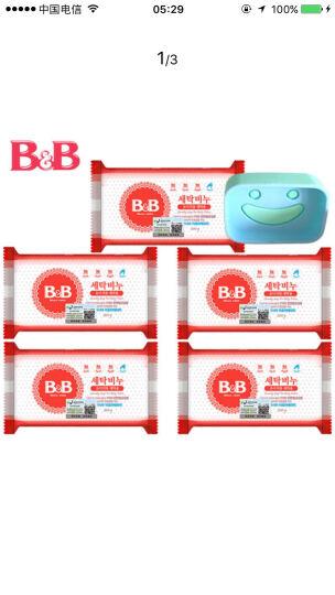韩国保宁皂bb皂婴儿洗衣皂/婴幼内衣皂/宝宝肥皂/尿布皂 5块洋槐香型 晒单图