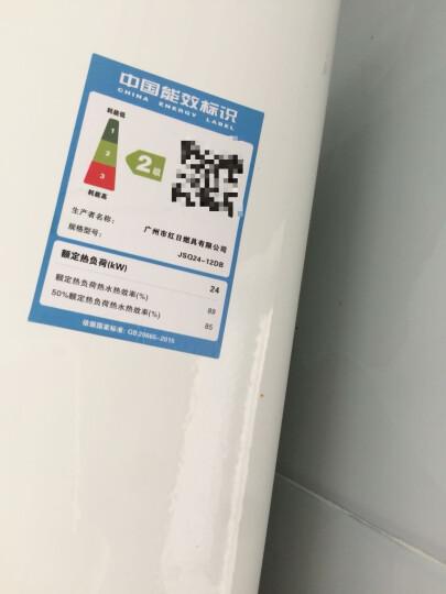 红日(RedSun) 12L 强排式恒温 燃气热水器 淋浴 12DB(J) (仅售天然气) 天然气 晒单图