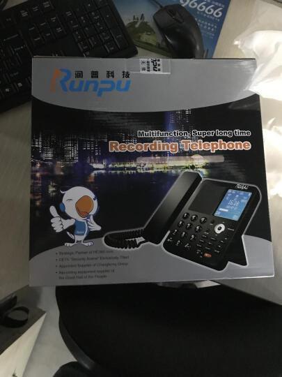 润普(Runpu)芯片数码录音电话座机/USB电脑备份密码管理/商务办公客服行政值班 L610 内置芯片 600小时 录音电话机 晒单图