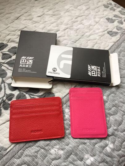 巴适 小卡包男士超薄真皮多卡位卡片包银行卡包名片夹卡夹卡套0.2 黑色平纹皮 晒单图