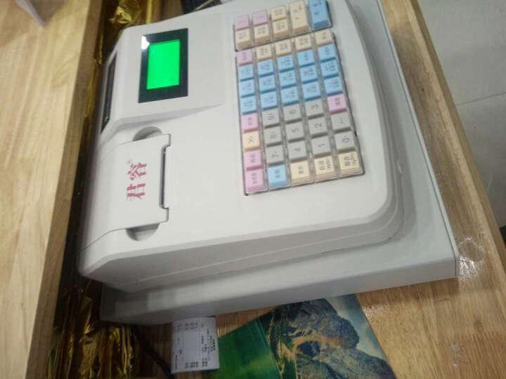 君容 电子收款机 收银机 餐饮 超市 收银机一体机 晒单图