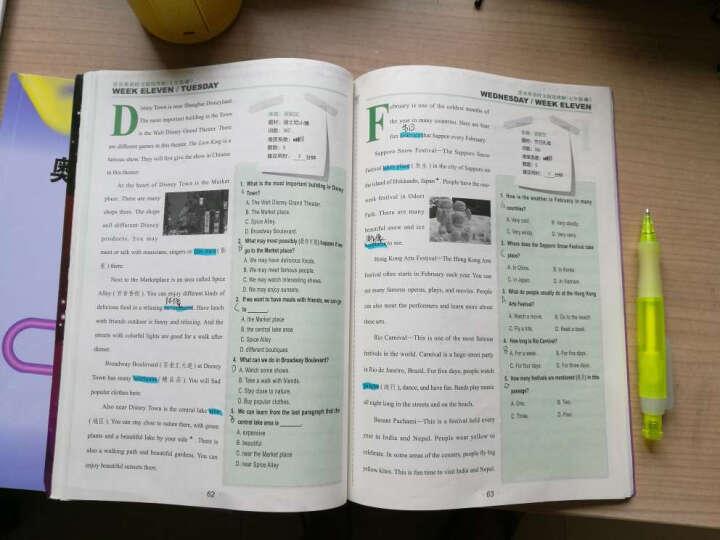 活页英语时文阅读理解 七年级 晒单图
