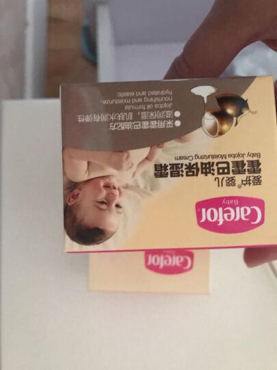 爱护(Carefor)润肤霜 婴儿霍霍巴油保湿霜40g 宝宝面霜 持久保湿 CFB345 晒单图