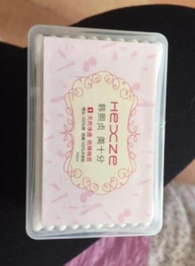韩熙贞(HEXZE) 魅惑防晕眼线膏3.8g 防水不易晕染易上色 黑色 晒单图