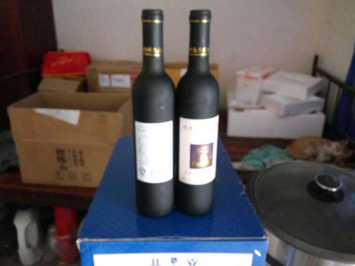 阳光之吻 桑葚酒 桑果酒 低度红酒 喜庆婚宴酒 气泡水果酒 礼品酒 广东特产酒 甜型两瓶装(各500ml) 晒单图
