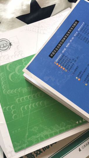"""普通高等教育""""十一五""""国家级规划教材:园林规划设计·理论篇(第3版) 晒单图"""
