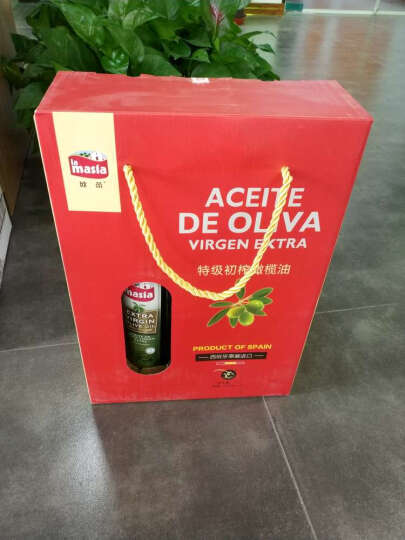 西班牙欧蕾Lamasia特级初榨橄榄油500ml*2 礼盒 晒单图