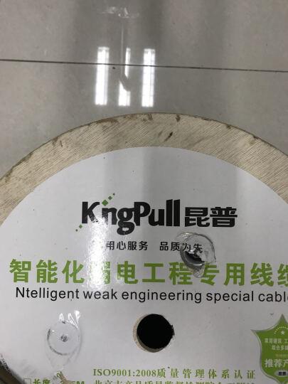昆普(KingPull)网线超六类100米CAT6千兆无氧铜8芯POE监控线室外网线305米 工程采购请联系客服 305米 晒单图
