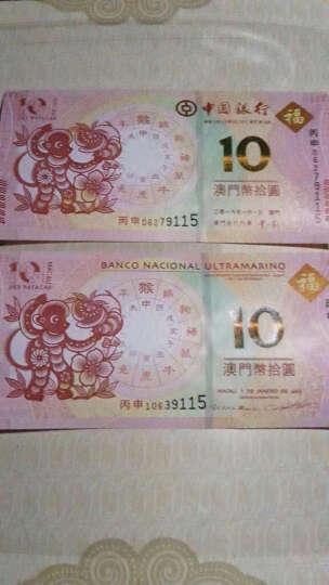 全新品相 2016年猴年澳门生肖纪念钞 纸币钱币收藏 不带4 尾号4同 一套2张 晒单图