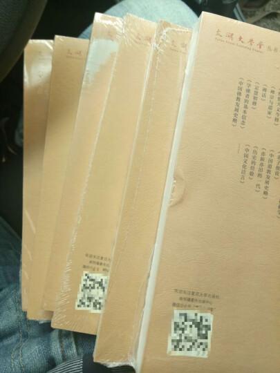 学佛者的基本信念 正版书籍 南怀瑾 9787309116168 复旦大学出版社 晒单图